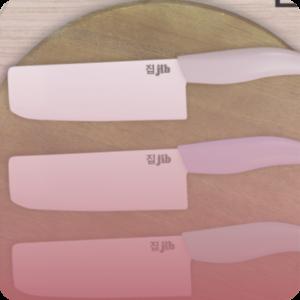 JIB Ceramic Cleaver Knife